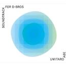 SOUNDTRACK FOR D-BROS/阿部海太郎