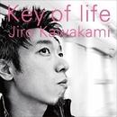 Key of life/川上次郎