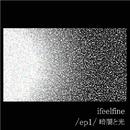 暗闇と光[ep1]/ifeelfine