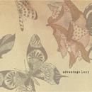飛び立った7頭の蝶たち -Sept papillons ont pris leur envol-/ADVANTAGE LUCY