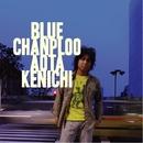 BLUE CHANPLOO/青田ケンイチ