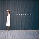 TANGRAM/シーナアキコ