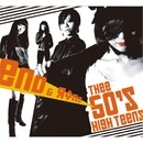 end & rond/thee 50's high teens