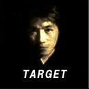 TARGET/沢 克志貴