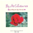 Big Hit Collection Vol 4/MIC オルゴール