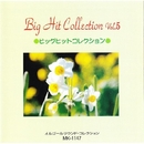 Big Hit Collection Vol 5/MIC オルゴール