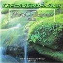 Mr.Children Vol.II/オルゴール サウンド コレクション