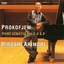プロコフィエフ/ピアノ・ソナタ 第3, 6 & 8番/有森 博