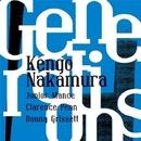 Generations/中村健吾