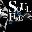 SOUL ON FIRE/夜のストレンジャーズ