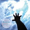 Blu di cielo/鈴木忍