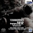 チャイコフスキー 「ロメオとジュリエット」 「くるみ割り人形」組曲 序曲「1812年」/小林研一郎(指揮) & アーネム・フィルハーモニー管弦楽団