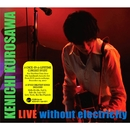 LIVE without electricity/黒沢健一