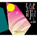 Delights of Seasons - Live at MU-ZA/Scene of Jazz feat. たなか りか