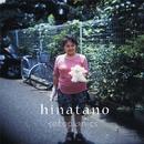hinatano/Setopianics