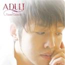 ADULT/岡本隆根