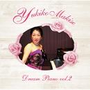 Dream Piano Vol.2/Yukiko Makise
