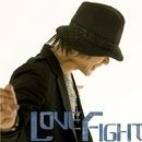 Love Fight/Kiichi