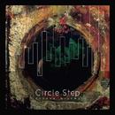 Circle Step/美山夏蓉子