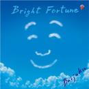 Bright Fortune/中村梅雀