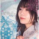 雪牡丹/藍風くじら
