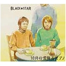10月の雪降るピアノ/BLACK★STAR