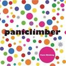Panic Climbing/パニックライマー