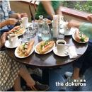 遅い昼食/the dokuros