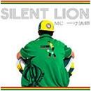 SILENT LION/MC 一寸法師