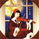 乙女の音色箱/Sachi