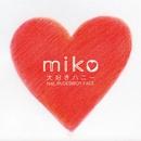 大好きハニー feat. RUDEBWOY FACE/miko