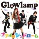ナナイロシンドローム/Glowlamp
