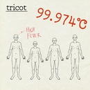 99.974℃/tricot