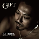 GIFT/EXTRIDE