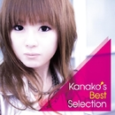 Kanako's Best Selection/星野奏子