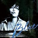Blue/矢野絢子