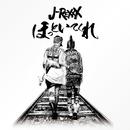 ほっといてくれ/J-REXXX
