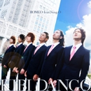 KIBI DANGO/club ROMEO