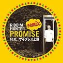 PROMISE REMIX feat. サイプレス上野/Riddim HunteR