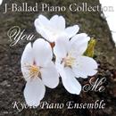 ひこうき雲 J-Ballad Piano Collection YouMe/Kyoto Piano Ensemble