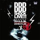 Freestyle Jam Live Version/Beat Buddy Boi