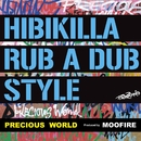 RUB A DUB STYLE -Single/HIBIKILLA