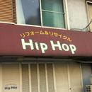 Hip Hop feat. SUPER-B -Single/BAKA de GUESS ?