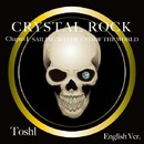 CRYSTAL ROCK Chapter1 SAILING TO THE END OF THE WORLD English Ver./Toshl