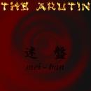 友情と世界と俺と/The Arutin