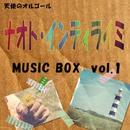 ナオト・インティライミ  Music Box vol.1/天使のオルゴール