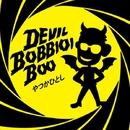 Devil-Bobbidi-Boo/やつかひとし
