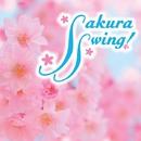 SakuraSwing!/トリオ・ロマンティック