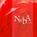 NAADA/神田優花
