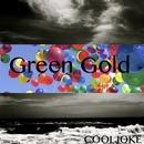 グリーンゴールド/COOL JOKE